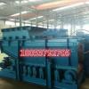 GLD800/5.5/B带式给煤机变频调节带式给料机厂家