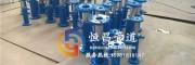 热水弹性套筒补偿器厂家解析