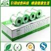 广州无铅锡线 低温焊锡丝价格 环保锡膏 广州无铅锡条厂家电话