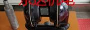 英格索兰配置BQG370/0.2隔膜泵生产厂家哪家有货价格低