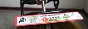 【百瑞达全国招商】彩钢瓦翻新:先用手扶除锈机