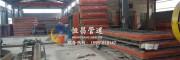 黑龙江橡胶补偿器厂家如何固定支架的位置