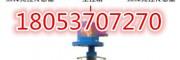 ZPR127红外感应矿用自动洒水喷雾