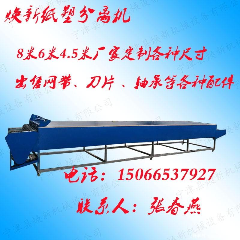 QQ图片20181119084324_看图王