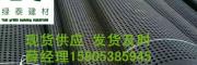泰州地下室滤水板+江苏2.5公分车库排水板