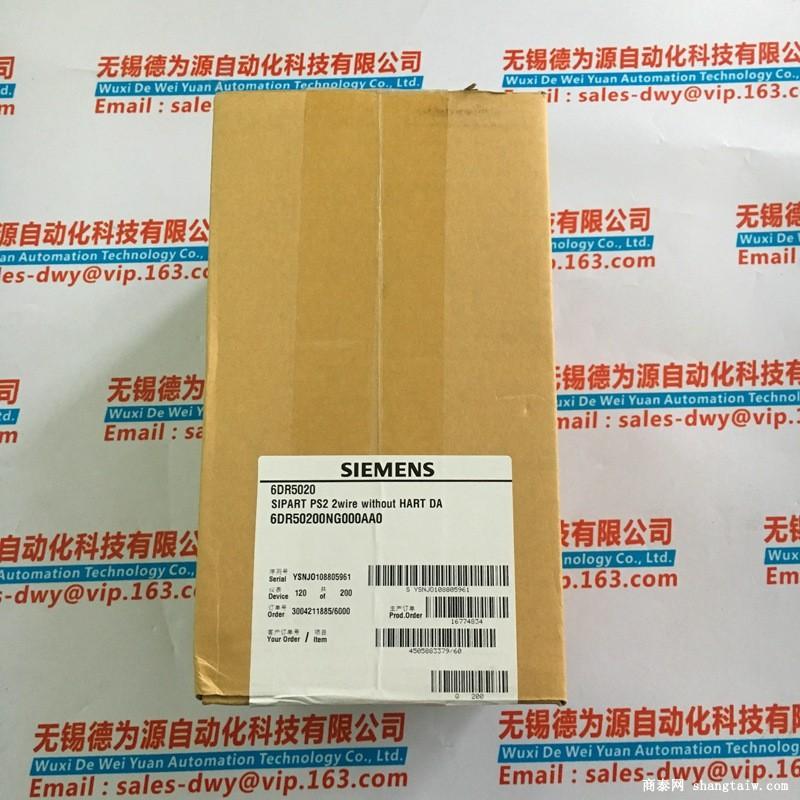 SIEMENS定位器6DR5020-0NG00-0AA0 (1)