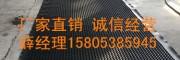 柳州丨钦州2公分排水板+车库疏水板生产