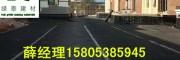 车库绿化排水板-调价信息-枣庄PE排水板
