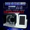 面部皮肤3d检测仪多少钱一台 进口面部检测仪价格