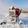 包头能耗低体积小诺泰克人工造雪机生产厂家