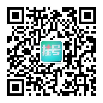 微信图片_20190224144519