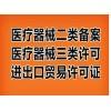 淄博隆杰财税专业的记账报税诚信服务