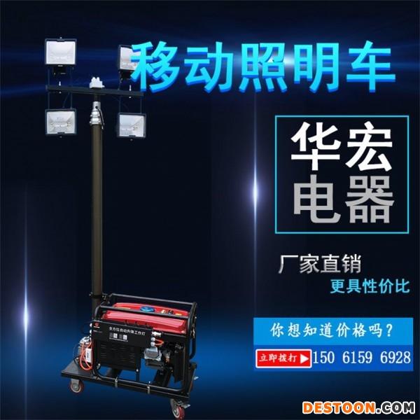 HMF961 移动照明车-2