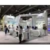 欢迎参展2020年6月华南国际工业博览会暨新材料展览会
