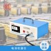 电池检漏仪 氢测漏仪