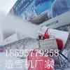 滑雪场国产造雪机使用时注意的小细节