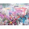 孕婴童用品展-2020年第八届深圳国际孕婴童用品展览会
