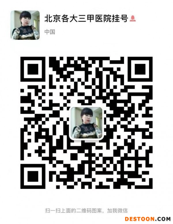 微信图片_20191214103341