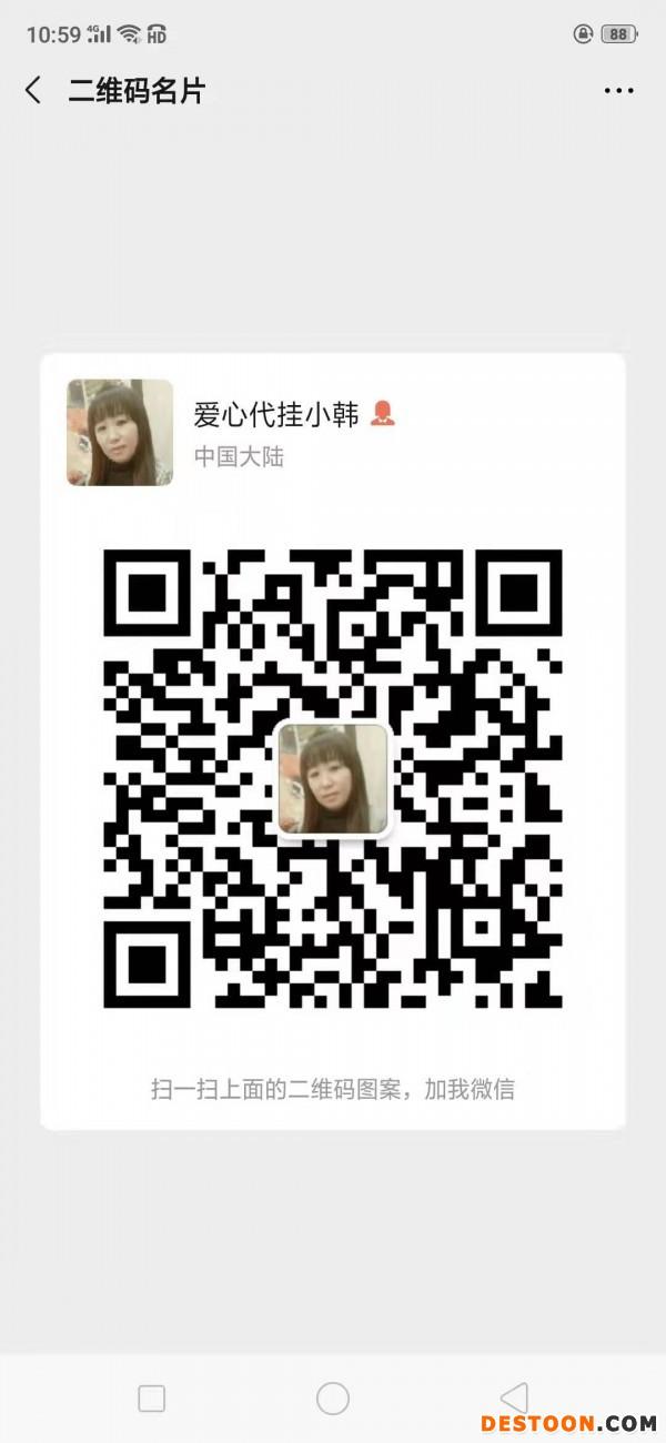 微信图片_20191214103323