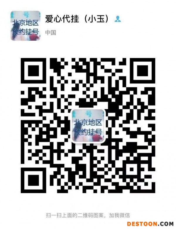 微信图片_20191214103332