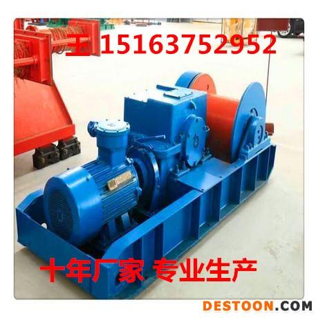 JH-14回柱绞车