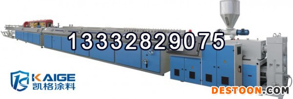 PPR管材设备2