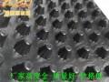 百色地下室底板疏水板/贵州虹吸排水板