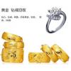 厦门贵金属回收,抵押各类黄金、铂金、K金、钻石珠宝