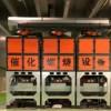 各种化工车间废气处理专用催化燃烧 实际应用技术及价格