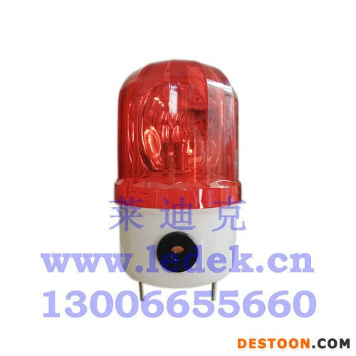 LED-956-2