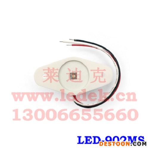 LED-902MS-2