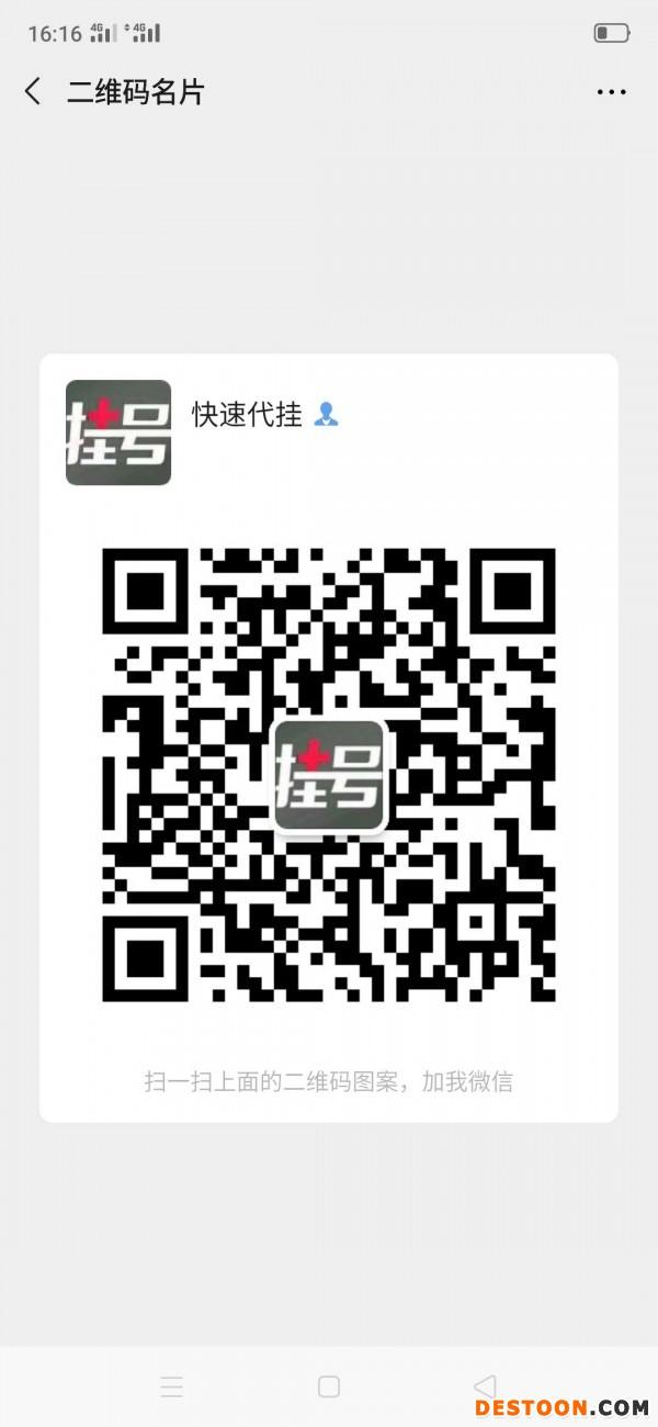 微信图片_20200428161640