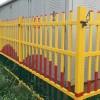 康百思玻璃钢拉挤方管配电箱隔离护栏生产加工