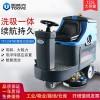 无锡普力拓 大型双刷驾驶式全自动洗地车 电瓶式洗地机