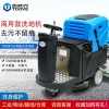拓威克驾驶式单刷电动洗地车 电瓶式全自动洗地机 无锡普力拓
