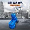 黑龙江双鸭山  电动混凝土芯样磨平机