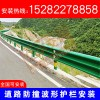 四川专业护栏安装高速波形护栏标牌安装
