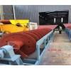 螺旋式洗砂机 云南矿用螺旋式分级 螺旋洗砂分级设备