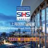2021上海国际五金展_上海秋季五金展