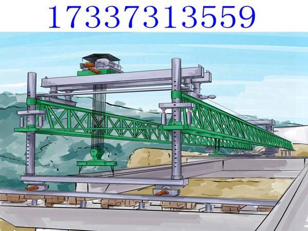 1-1912020UZ52O