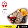 安徽内燃切割机作业方法