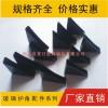 玻璃保护套,板材保护套,石材保护套,石材护垫