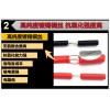 厂家供应2.5平方100KVAGG硅胶直流高压线