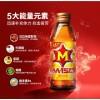 广东快联招商 泰国红牛能量饮料M-150 m150 M150
