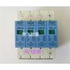 雷迅ASP AM3-20/4、E三级电源防雷器
