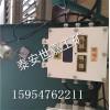 矿用KXB127声光语音报警器厂家