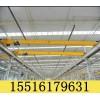 山东菏泽20t桥式起重机生产电磁挂梁桥机感恩客户