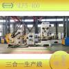 厂家供应400t三合一开卷送料机数控生产线