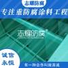 耐高温常年供应玻璃鳞片涂料