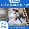 广西南宁水性环氧地坪漆厂家